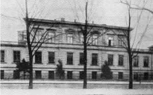 ヴィルツブルグ大学物理学研究所